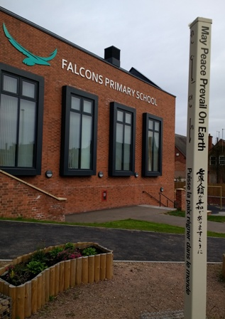 May Peace Prevail On Earth... the sign at Falcons Primary School